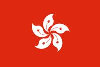 Hong Kong DID